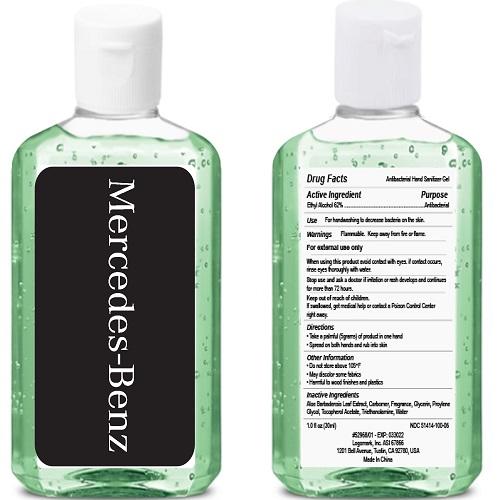 2oz Hand Sanitizer with Flip Top
