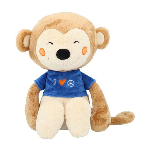 Kid's Cuddly Monkey Safari