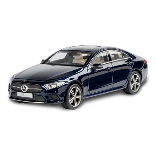 CLS Coupe AVANTGARDE C257