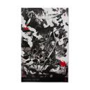 Ghost of Tsushima Takashi Okazaki Poster